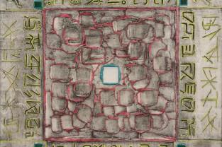 Epicentro quadrato 56 x 56 1988  olio su masonite, vetro